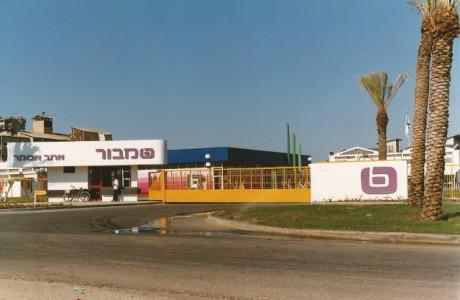 בנין משרדים טמבור